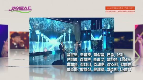 2019_0210_2019_삼척정월대보름제_MBC가요베스트_홍보_SPOT14-54-10.JPG