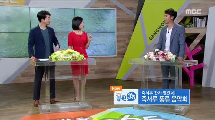 2019 제13회 죽서루 풍류음악회 방송본
