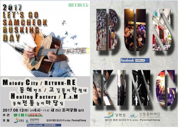 포스터(저용량2ro).jpg