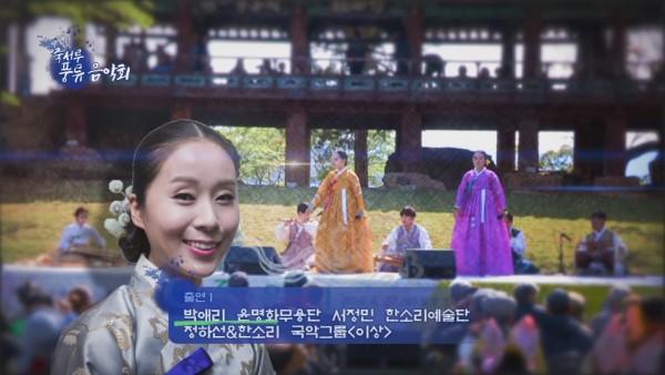 2019_0510_2019_제12회_죽서루_풍류음악회_TV홍보_SPOT(고용량)10-57-00.JPG